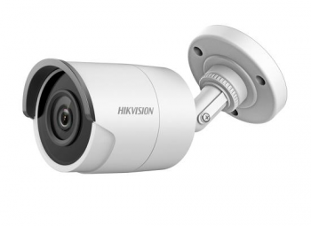 Ultra-Low light 4in1 WDR120db bullet camera with IR Illuminator DS-2CE17U8T-IT(2.8mm) HIKVISION