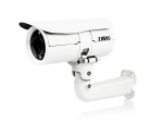 B7510 IP Camera External IR bullet 5Mpix