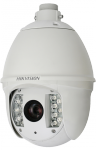 DS-2DF7284-A PTZ IR 2Mpix outdoor camera